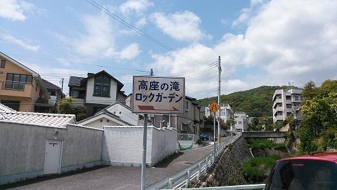 NCM_0390.JPG