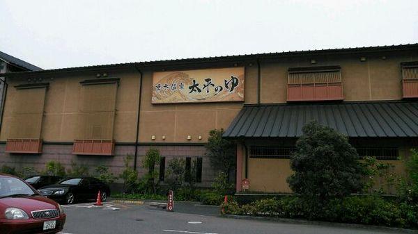 NCM_0534.JPG