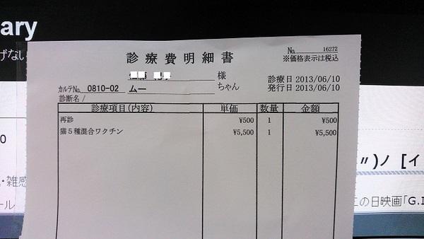 NCM_0573.JPG