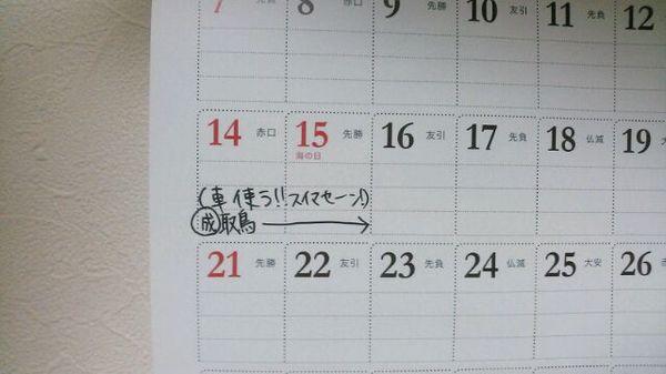 NCM_0598.JPG