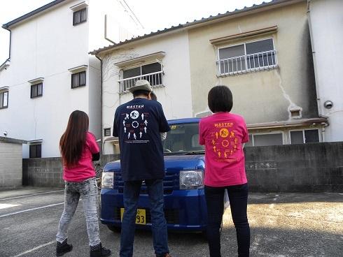 DSCN0925.JPG