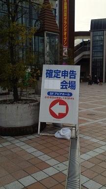 NEC_4820.JPG